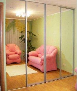 Зеркальные двери-купе в зал